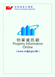Explanatory Leaflet of Property Information Online